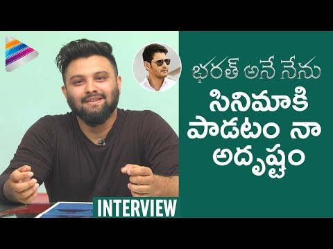 Yazin Nizar about Singing for Mahesh Babu's Bharat Ane Nenu | Singer Yazin Nizar Exclusive Interview