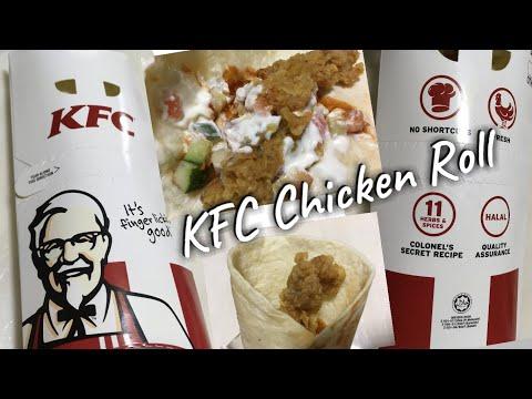 KFC Malaysia Fried Chicken Roll- Salsa Roller! What's inside?
