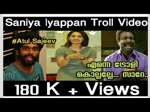 | Saniya Iyappan Vanitha Film Award Troll Video |  Atul Sajeev Troll Video |