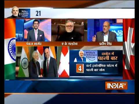 Modi in Davos: PM Narendra Modi to address World Economic Forum 2018 summit opening ceremony