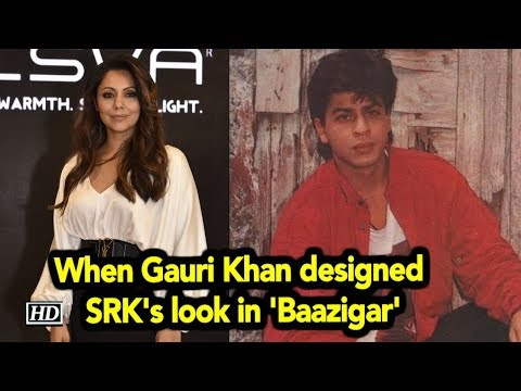 When Gauri Khan designed SRK's look in 'Baazigar' Mp3