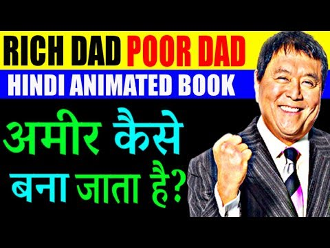 Rich Dad Poor Dad by robert kiyosaki in Hindi | What the Rich Teach their Kids About Money