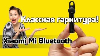 Bluetooth-гарнитура Xiaomi Mi Hadset. Обзор