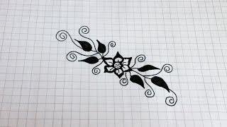 Простые рисунки #96 Узор цветочек =)