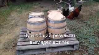 Как восстановить старую дубовую бочку своими руками / How to repair oak barrels himself(В этом видео я покажу как восстановить старые