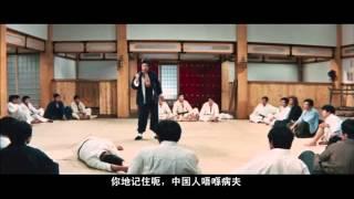 Bruce Lee:We are not sick men [李小龙: