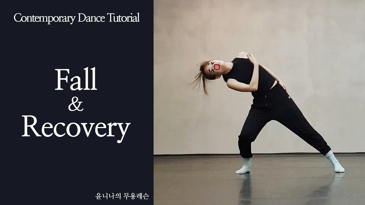 현대무용 상체스윙 Fall & recovery [Nina's Dansles]