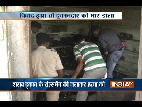 2 Men Burnt Alive over Minor Tiff in MP's...