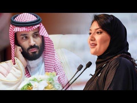 ع الحدث حقائق مثيرة عن سبب اختيار ريما بنت بندر بن سلطان سفيرة للسعودية في واشنطن Youtube
