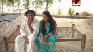 Aasi Phir Vi Narowal Rahey   Shaukat Lohar   Saraiki Songs   New Songs 2015   Thar Production