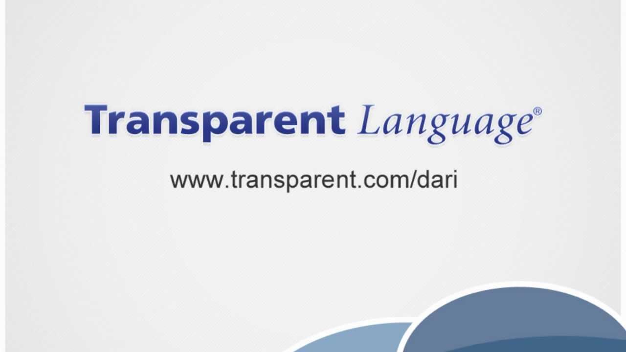 Dari Words For Free, English Words with Dari Origin - YouTube