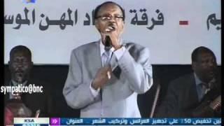 زيدان إبراهيم - بقيت ظالم
