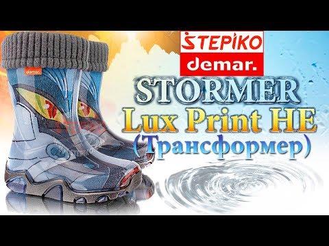 DEMAR Stormer Lux Print HE Трансформер. Видео обзор на резиновые сапоги Демар 0032HE от Stepiko.com