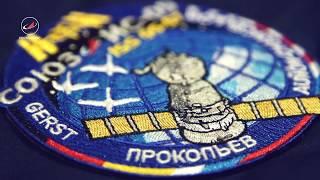Предполётная пресс-конференция основного и дублирующего экипажей ТПК «Союз МС-09»