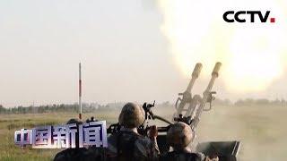 [中国新闻] 陆军:实弹考核 检验新装备新训法 | CCTV中文国际
