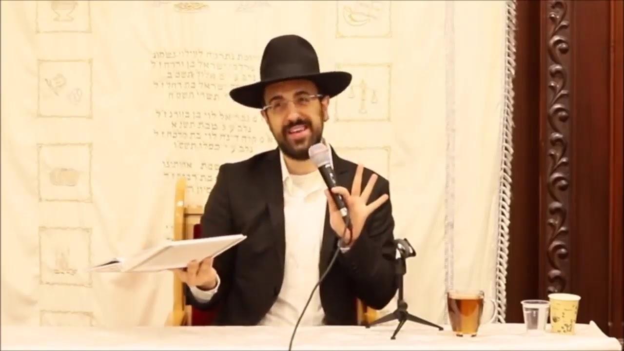הרב מאיר אליהו - יסודות בעבודת ה׳ ותיקון הנפש - שובבי״ם ופגם הברית
