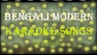 Manna Dey Bangali mp3 karaoke songs