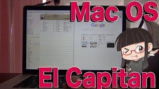 Mac OS 新バージョン El Capitan 何が変わった?