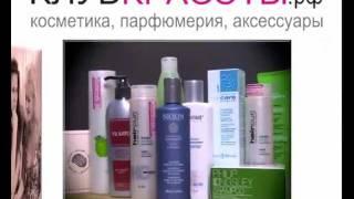 определение типа волос и кожи головы