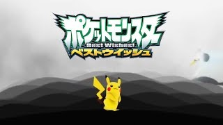 Pocket Monsters: Best Wishes! - Opening 1 (v2) English Sub (HD)