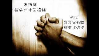 詩歌 - 忘記背後V3 (清晰版)