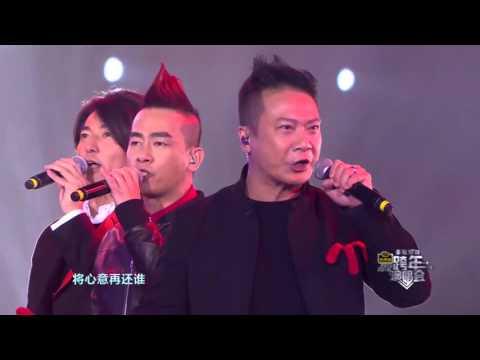 江苏卫视 2016 跨年演唱会 岁月友情组合 《友情岁月》