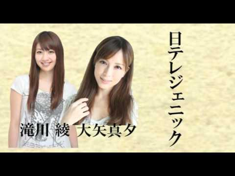 岡本玲 早稲田祭2011 CM スチル画像。CM動画を再生できます。