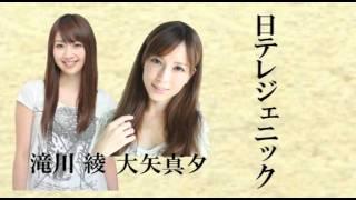 早稲田祭2011放送研究会WHK企画アイドル塾のCM改訂版です。 11月5日(土)...