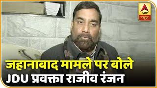 Bihar: Jahanabad में हुई बच्चे की मौत पर JDU ने परिवार पर ही उठाए सवाल | ABP News Hindi