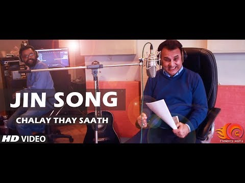 "Thumbnail: Jinn Song performed by Behroze Sabzwari from the Pakistani movie ""Chalay Thay Saath"" Official HD"