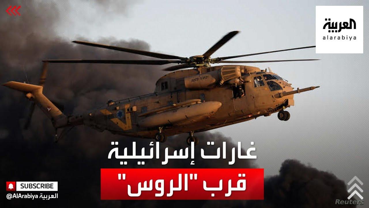 غارات إسرائيلية تستهدف عدة مواقع قرب مسقط رأس الأسد  - نشر قبل 3 ساعة