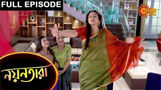 Nayantara - Full Episode | 21 April 2021 | Sun Bangla TV Serial | Bengali Serial