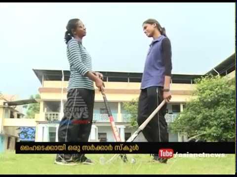 Ernakulam Govt Girls School with Facilities Like Private School thumbnail