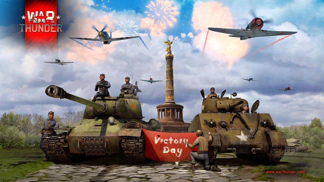 War thunder in game soundtrack