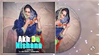 AKH DA NISHANA (Full Song) | RAVINDER ROZI | Latest Punjabi Songs 2019 | AMAR AUDIO
