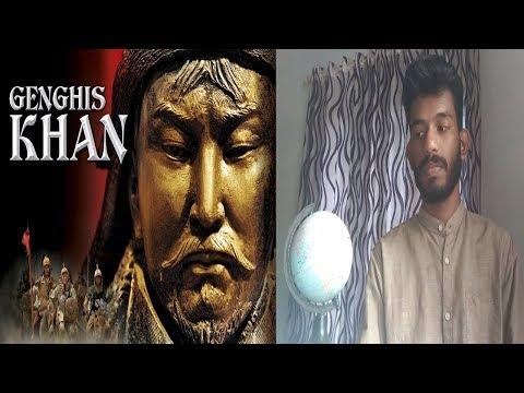 ജെങ്കിസ് ഖാനും 5500 ഭാര്യമാരും  | Facts About Genghis Khan | History