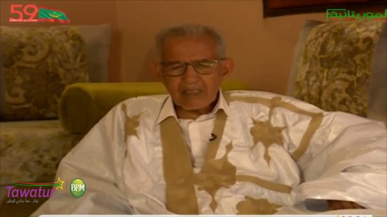 لقاء خاص مع رئيس حزب التكتل السيد أحمد ولد داداه على هامش مهرجان المدن القديمة | قناة الموريتانية