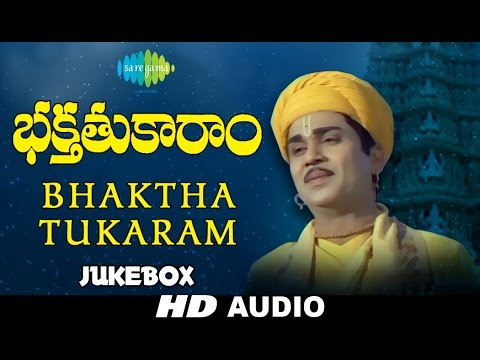 Bhakta Tukaram | Telugu Movie Songs | Audio Jukebox | ANR, Anjali Devi | P. Adinarayana Rao
