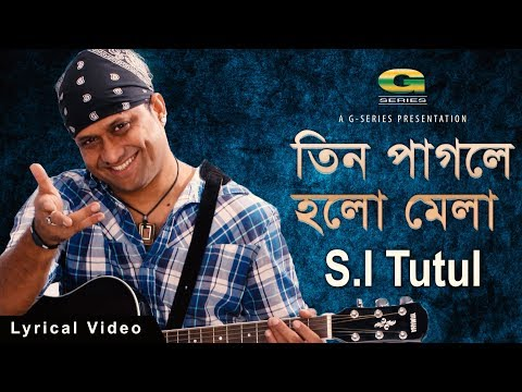Tin Pagoley Hoilo Mela  || by  S I Tutul | Bangla Popular Song | Lyrical Video | ☢☢ EXCLUSIVE ☢☢