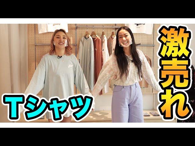 【毎年激売れ】Tシャツ SURF CLUB シリーズ① ロンTEE編 ★Tシャツコーデ★