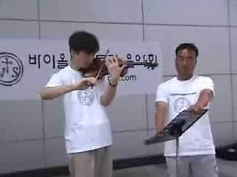 Street Concert, Yong San KTX Express Station, Seoul Korea 2004/08/15