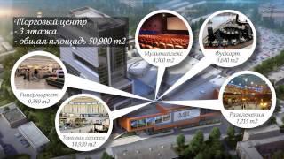 МФК Водный(Рекламный видеоролик многофункционального комплекса