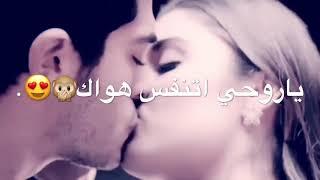 حالات رومانسية😍_ سلطان حبي يا ملاك❤_ اجمل مقاطع 2019