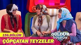 Güldür Güldür Show - 156. Bölüm | Çöpçatan Teyzeler