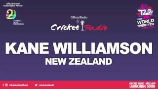 Cricket Radio   Kane Williamson   Audio Byte