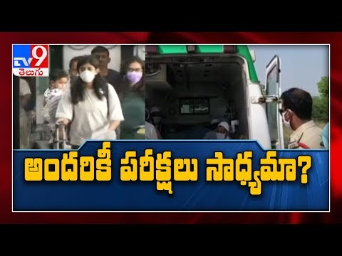 Haryana to begin door to door COVID 19 screening - TV9