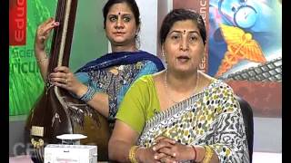Gamak Aavirbhava and Tirobhava : Raag Hamir