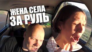 ПЕРВЫЙ РАЗ села за руль! Моя первая машина / женщина за рулем, Москвич 408