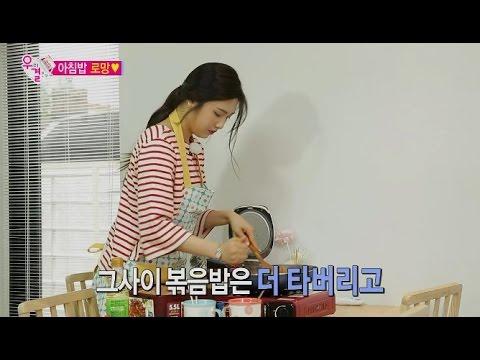 【TVPP】Sungjae(BTOB),Joy(Red Velvet)-Joy's Cooking,성재(비투비),조이(레드벨벳)-아침 만들기@ We Got Married