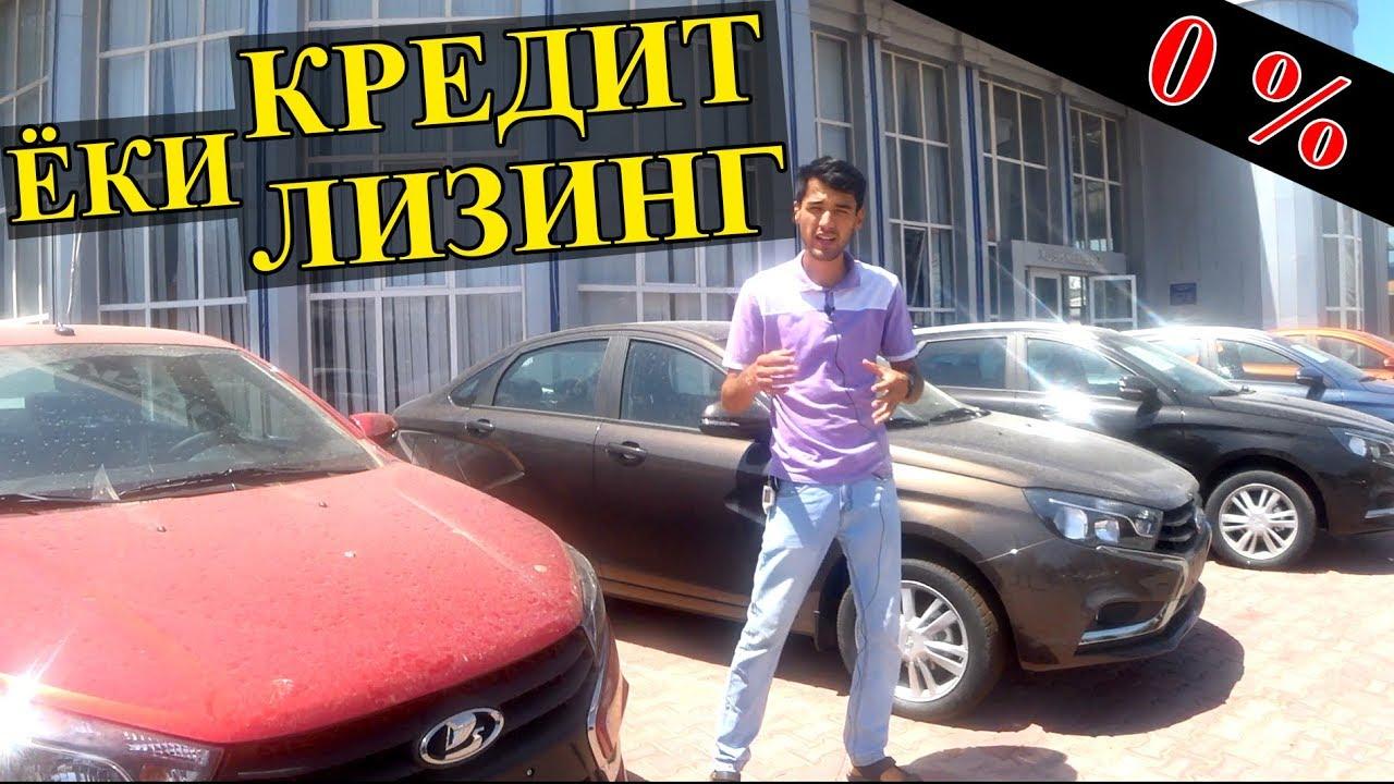 срочные займы онлайн в казахстане